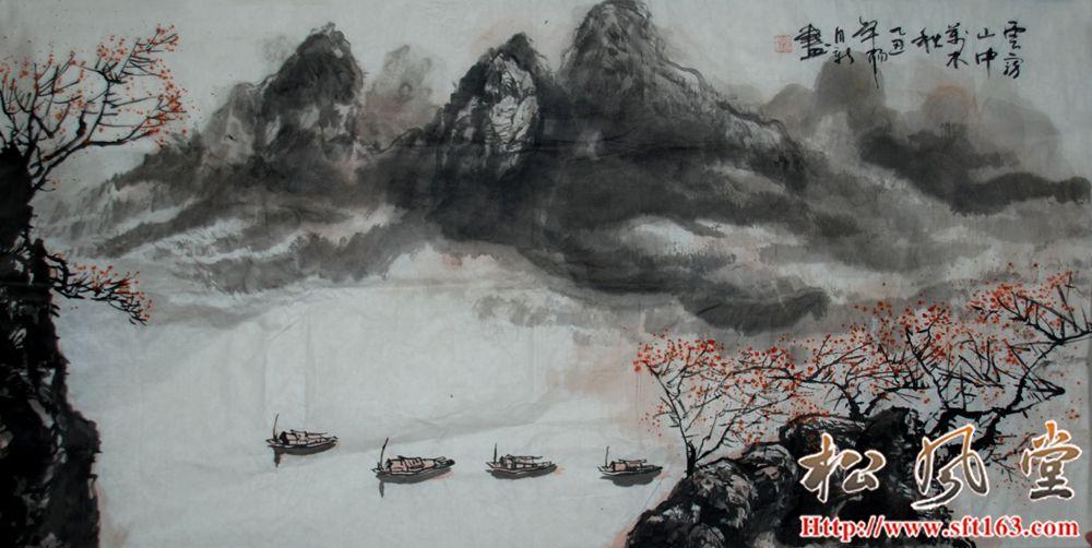 杨自新国画 云雾山中万木秋