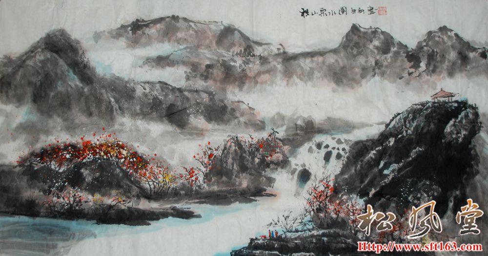 杨自新国画 秋山泉水图