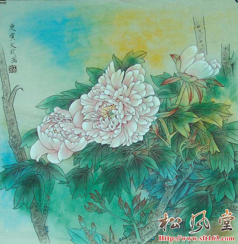 王文武国画 天香