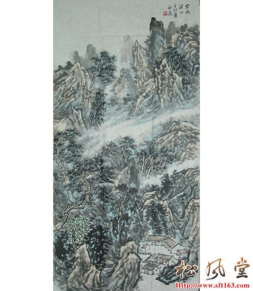 谈延庆国画 云满溪山图1