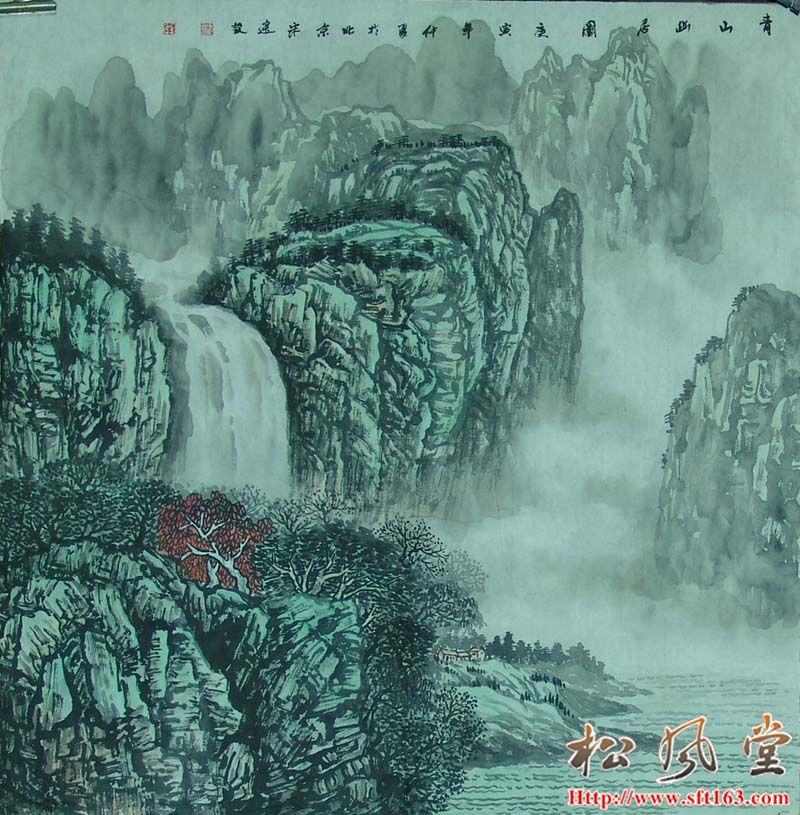 青山幽居图 宋建设国画