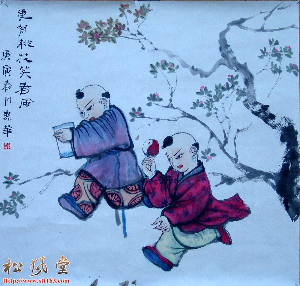 金惠华国画 更有桃花笑春风