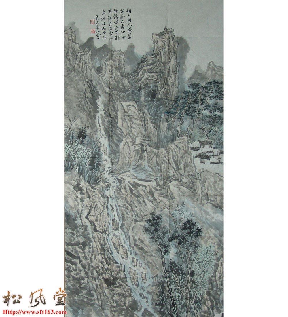 谈延庆国画 松壑人家