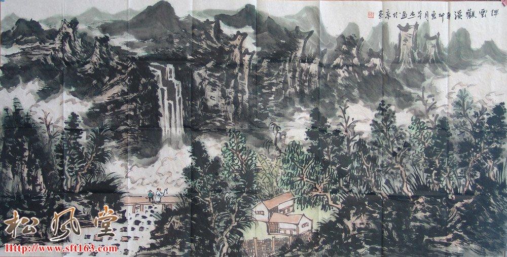 王本杰国画 伴云观溪