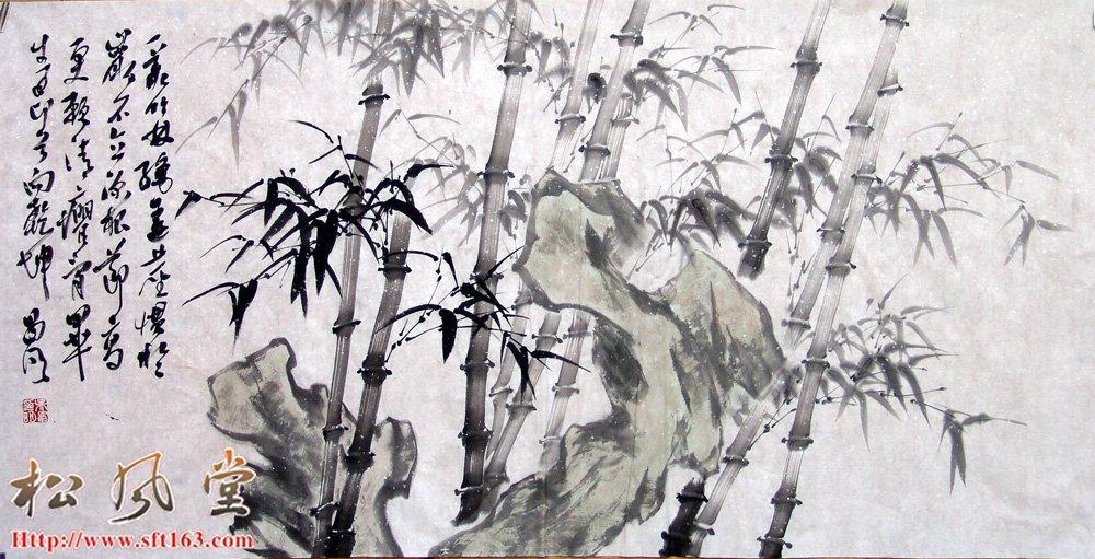 吴昌明国画 竹石图