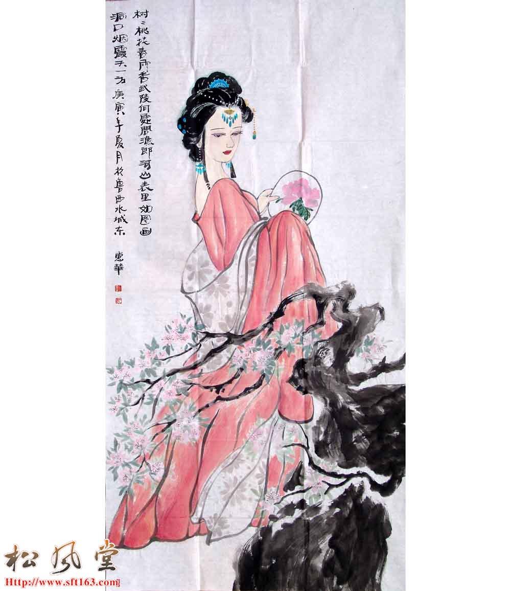 金惠华国画 树树桃花