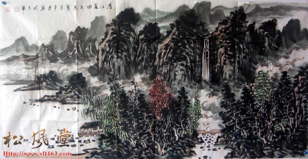 王本杰国画作品 清江晨曲