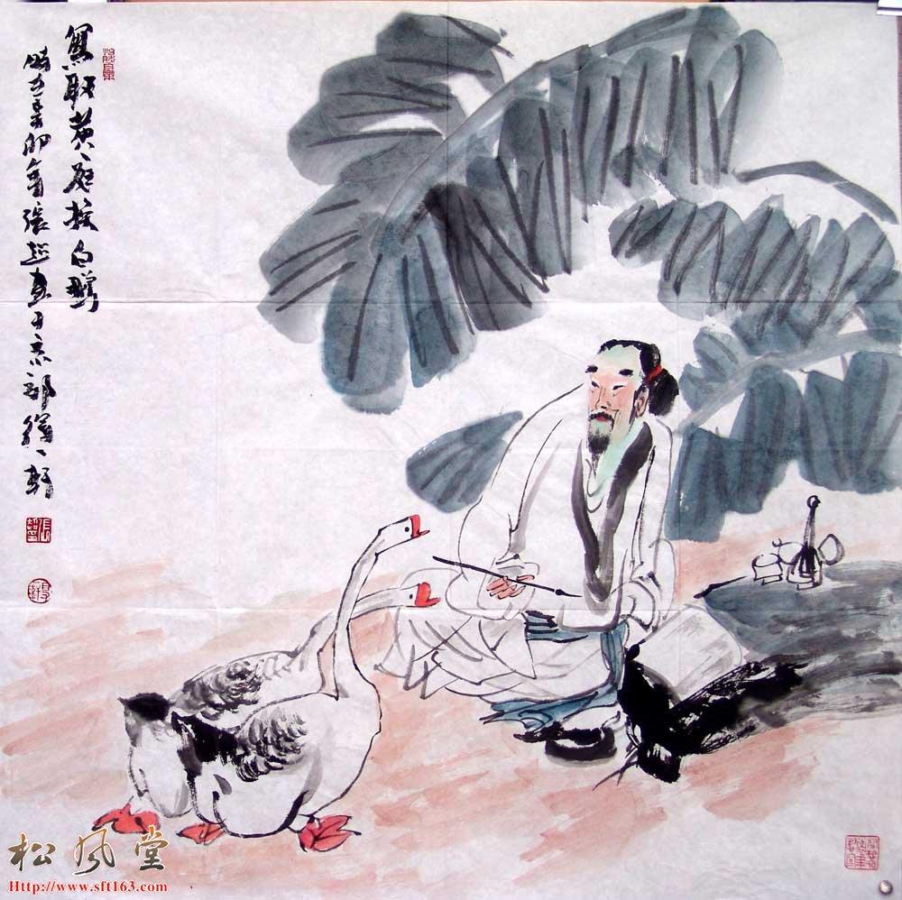 张超国画作品 写取黄庭换白鹅图
