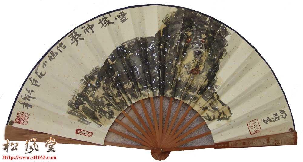 杨 明国画扇面作品