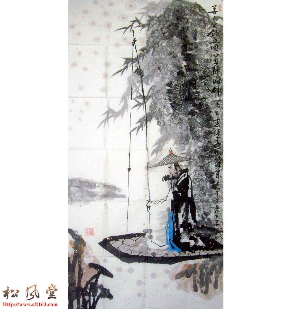 王树立国画作品, 姜公垂钓图