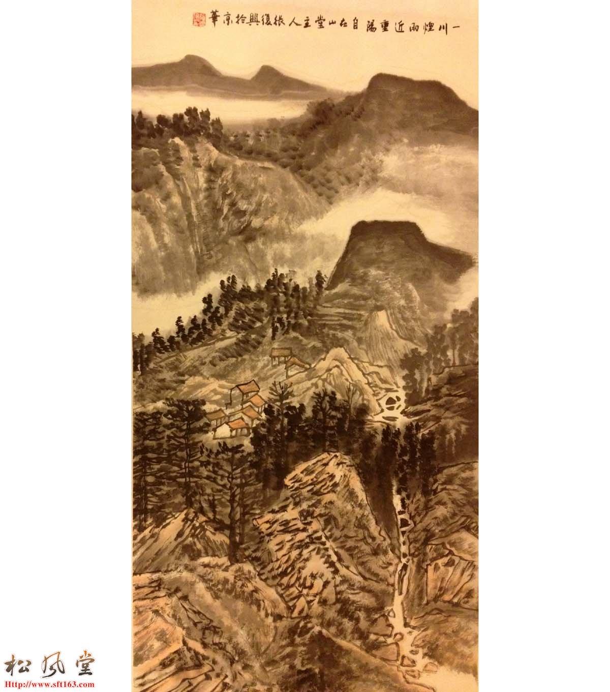 张复兴国画作品10