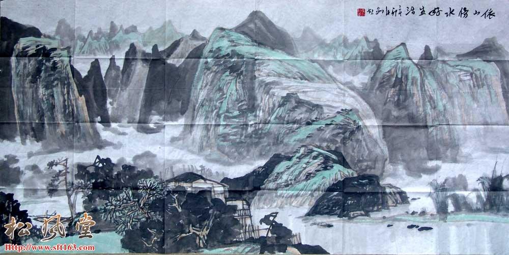 左剑虹国画作品
