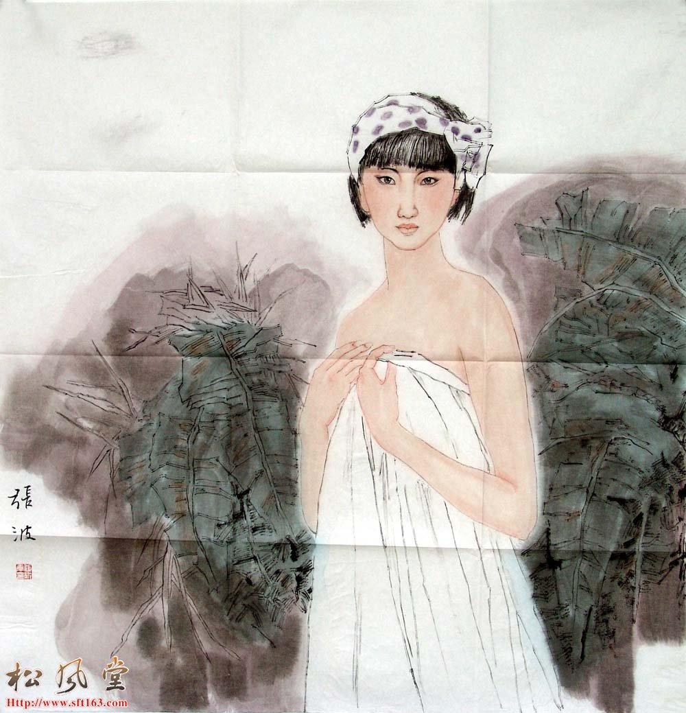 张波国画人物作品
