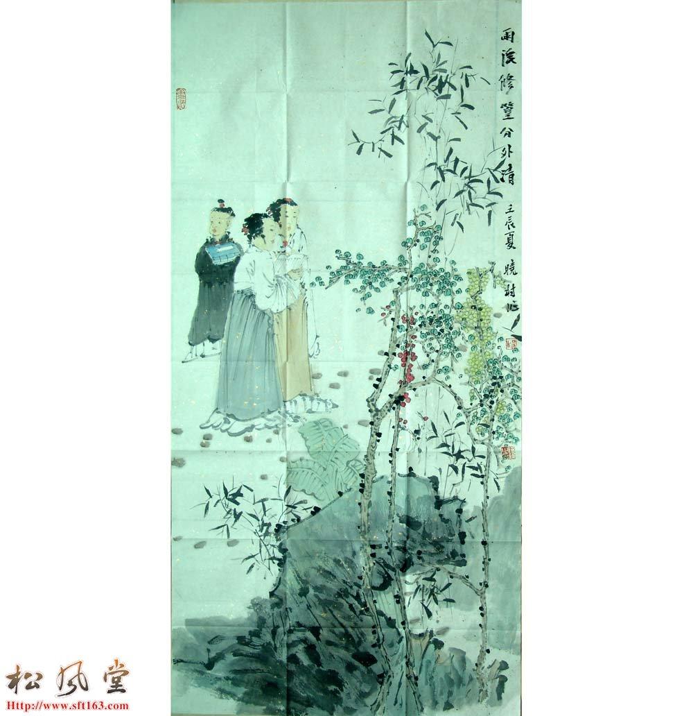 杨晓村国画