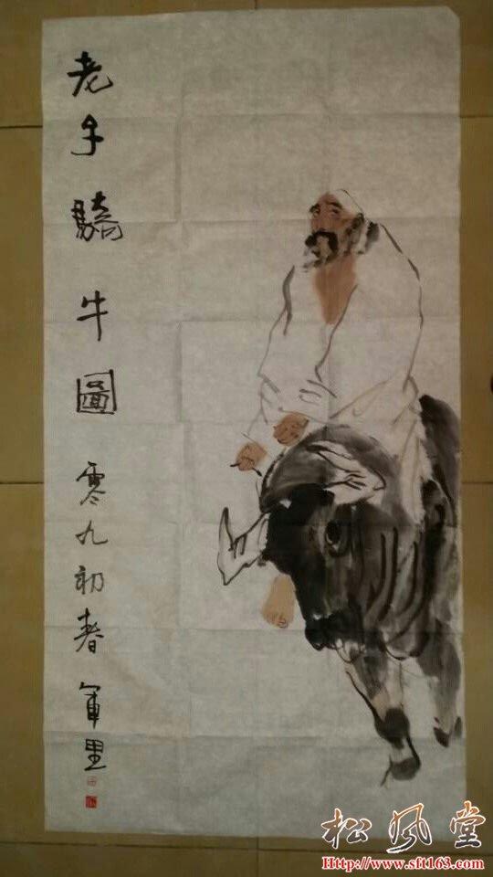 郑军里国画人物作品