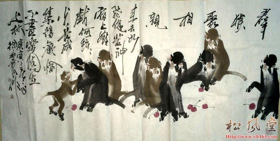 徐培晨国画群猴聚相亲
