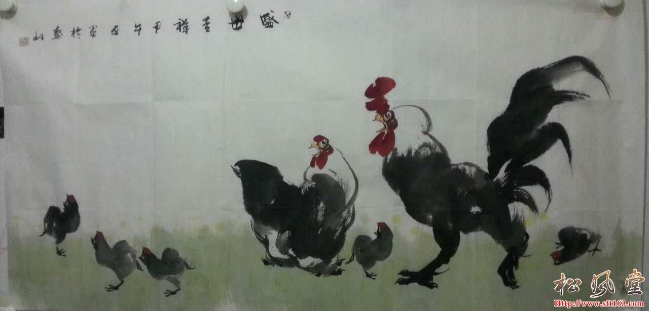 公丕炎四尺公鸡20